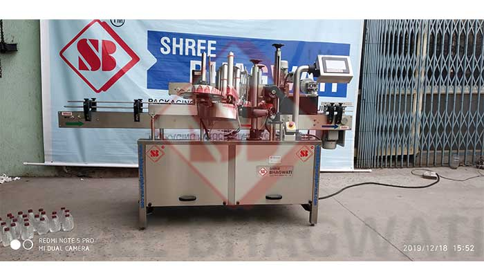 Wrap Around Product Labeling Machines